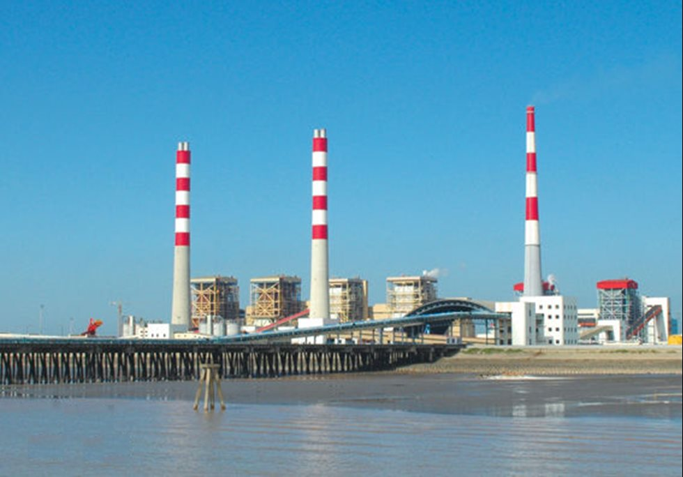 JIazing Power Plant pictured across the river.
